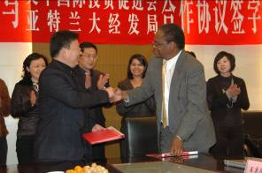 Nantong signing ceremony 2